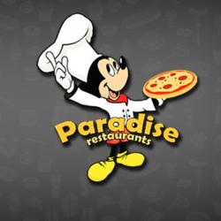 مطعم باراديز
