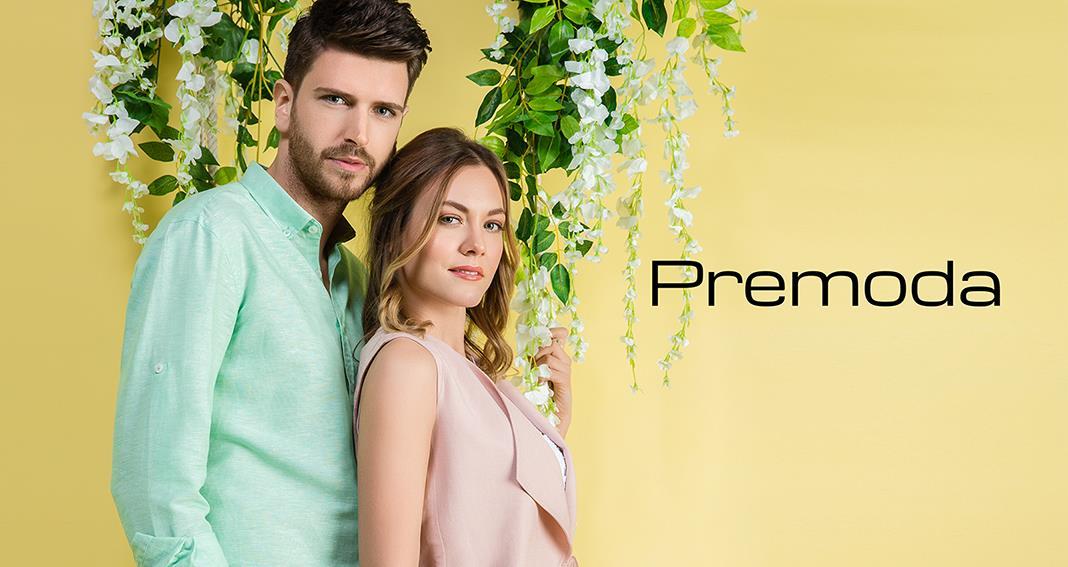 غلاف Premoda