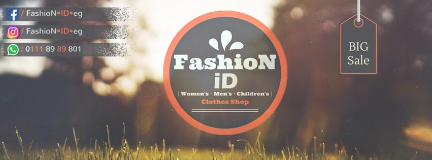 غلاف FashioN ID