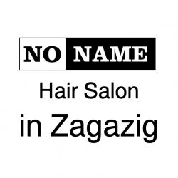 No Name  Hair Salon
