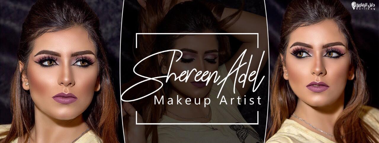 غلاف Shereen adel makeup Artist