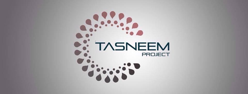 غلاف Tasneem Project