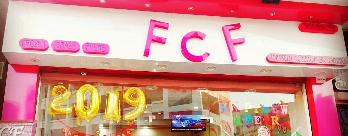 غلاف FCF