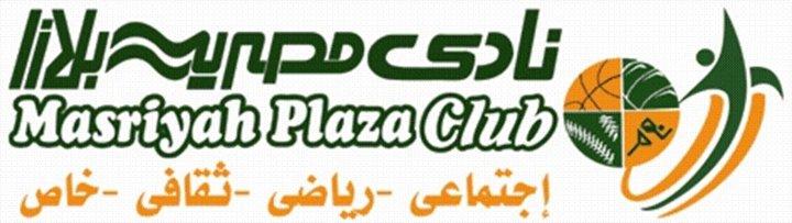 غلاف نادي المصرية بلازا