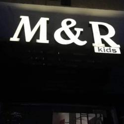 M and R kids