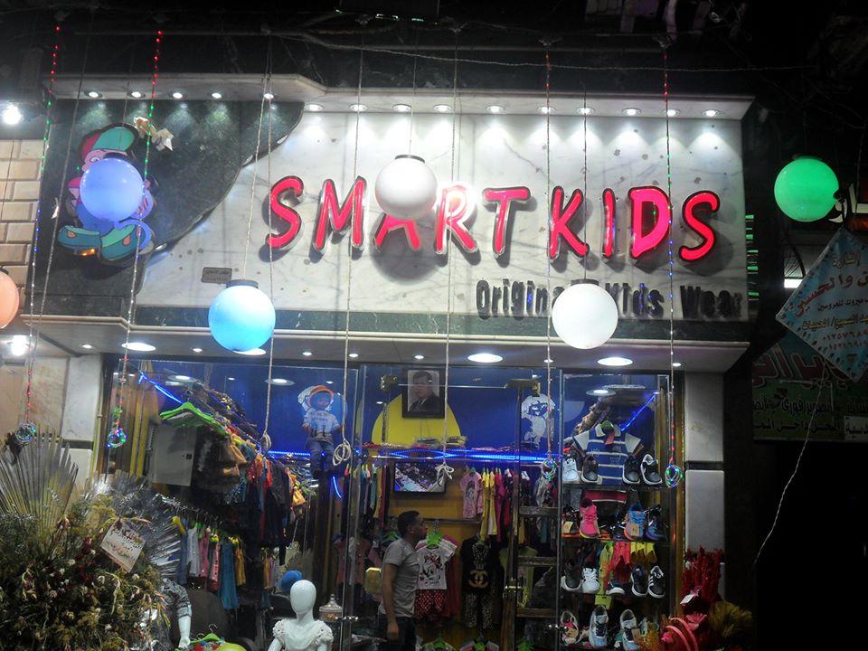 غلاف Smart Kids