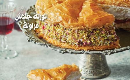 تم افتتاح فرع حلواني تسيباس في الزقازيق