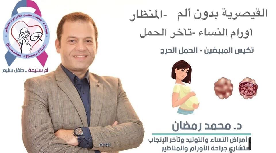 صمام جاري الكتابة البندق د محمد ممتاز نساء وتوليد Dsvdedommel Com