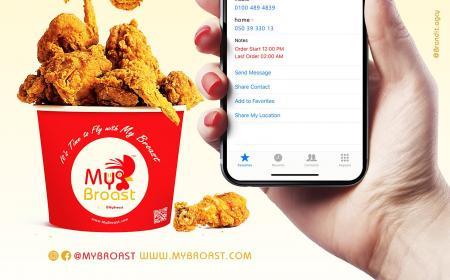 افتتاح مطعم ماي بروست فى الزقازيق الخميس الموافق 19 نوفمبر