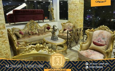افتتاح الشام للاثاث المنزلي في الزقازيق